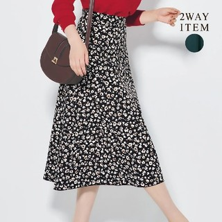 エニィスィス(anySiS)のanysis   今季  リバーシブルスカート  新品(ロングスカート)