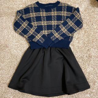 titty&co - titty&Co. セーター&キャミ付スカート セットアップ