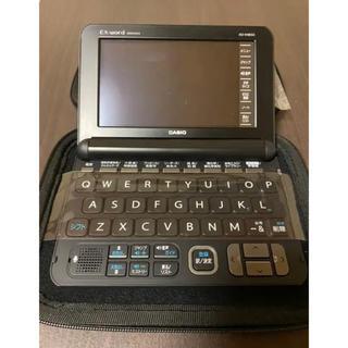 カシオ(CASIO)のCASIO 電子辞書 EX-word XD-K9800 カシオ(オフィス用品一般)