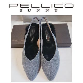 PELLICO - 新品 ペリーコサニー フラットシューズ ファー シルバー 37