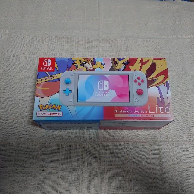Nintendo Switch(ニンテンドースイッチ)の Switch Lite 本体 +ポケモンソード・シールドダブルパック 新品 エンタメ/ホビーのゲームソフト/ゲーム機本体(家庭用ゲーム機本体)の商品写真
