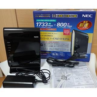 エヌイーシー(NEC)のNEC Aterm PA-WG2600HP2 4ストリームハイスピードモデル(PC周辺機器)