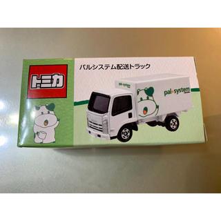 T-ARTS - 【新品】トミカ パルシステム トラック
