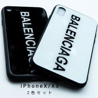 お得な2色セット!iPhoneケース