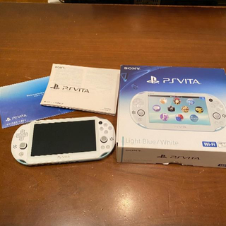 PlayStation Vita - 値下げ!PSVITA+バイオハザードリベレーションズ2