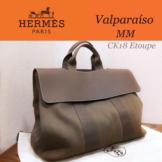 Hermes - 【美品】エルメス ヴァルパライソMM エトゥープ 未使用ポーチ&保存袋付き❤️