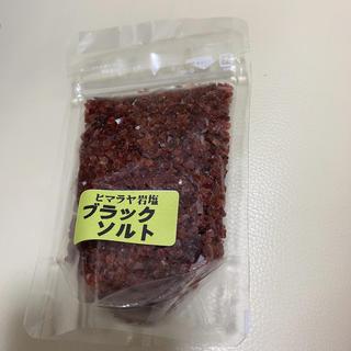 カルディ(KALDI)のヒマラヤ ブラックソルト(調味料)