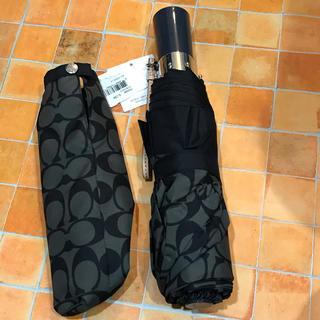COACH - セール!! 正規品 コーチ 折り畳み傘 ブラック