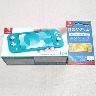 Nintendo Switch - ニンテンドースイッチライト Nintendo Switch Lite フィルム付