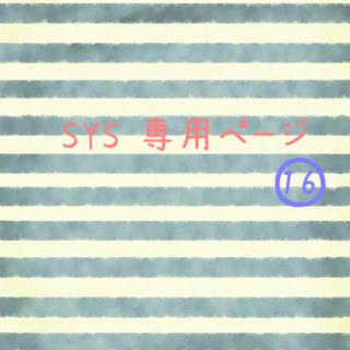 防弾少年団(BTS) - SYS The final パーカー Lサイズ