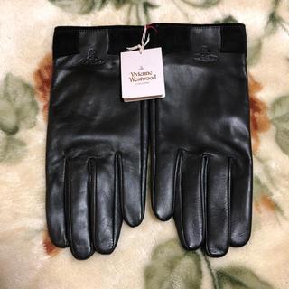 ヴィヴィアンウエストウッド(Vivienne Westwood)のヴィヴィアンウエストウッド Vivienne Westwood MAN 羊革手袋(手袋)