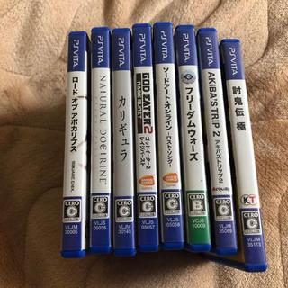 プレイステーションヴィータ(PlayStation Vita)のPlayStation Vita ソフト 8本セット まとめ売り (携帯用ゲームソフト)