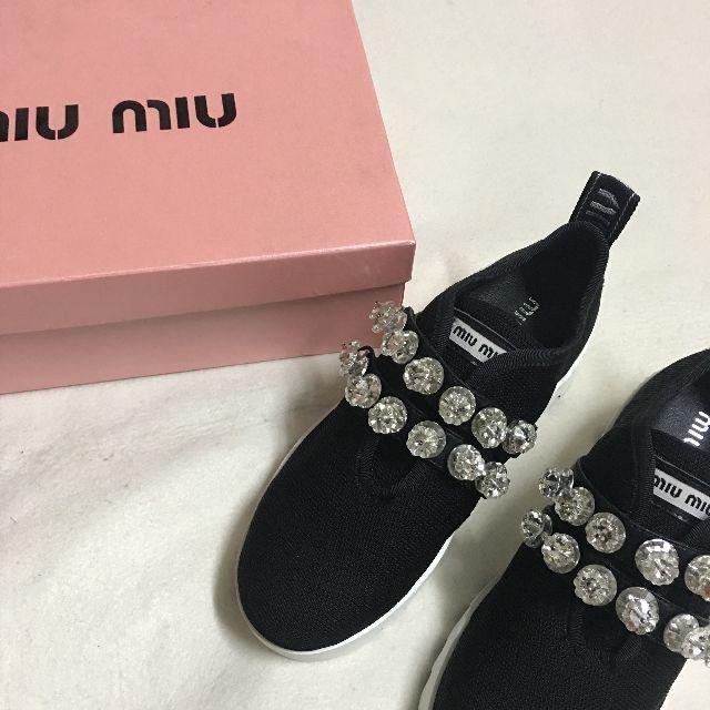 miumiu(ミュウミュウ)のmiu miu ミュウミュウスニーカー 人気定番 レディースの靴/シューズ(スニーカー)の商品写真