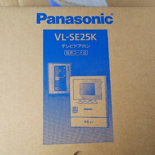 Panasonic - パナソニック インターホン