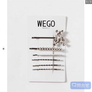 WEGO - 【6点セット】クマメタルセットピン