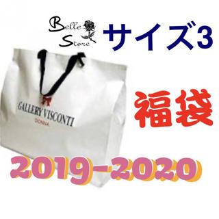 GALLERY VISCONTI