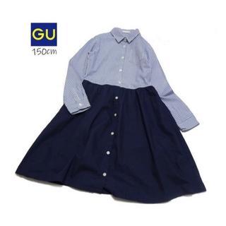 GU - ■GU/ジーユー■ ジュニア150cm 美品♪ドッキングワンピース