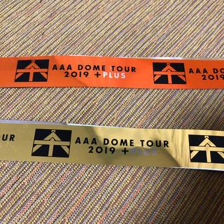 AAA - AAA 銀テープ