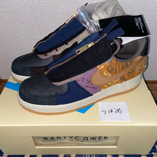 ナイキ(NIKE)のnike air force 1 travis(スニーカー)
