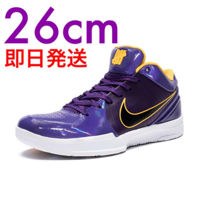 NIKE(ナイキ)の26cm UNDEFEATED × NIKE KOBE IV PROTRO メンズの靴/シューズ(スニーカー)の商品写真