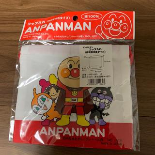 アンパンマン - アンパンマン コップ入れ