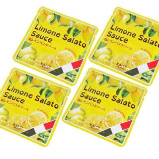カルディ(KALDI)の塩レモンパスタソース 30g 4個(調味料)