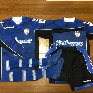 hummel - 京都産業大学体育会サッカー部ユニホーム