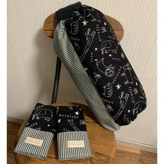 《アニマル柄黒×ヒッコリー》抱っこ紐収納カバー&よだれカバー☆Lサイズ☆(外出用品)