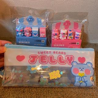韓国で購入!ベアグミ ラメ ペンケース パック型飲料 鉛筆キャップ