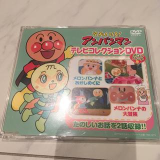 アンパンマン - アンパンマン テレビコレクションDVD メロンパンナ編