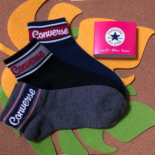 CONVERSE(コンバース)のレディースコンバース靴下 3足set‼︎ レディースのレッグウェア(ソックス)の商品写真