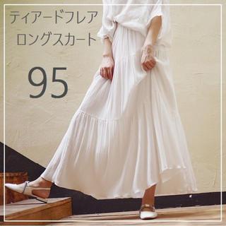 ホワイト 95 ティアード フレア ロングスカート ハイウエスト 体型カバー(ロングスカート)