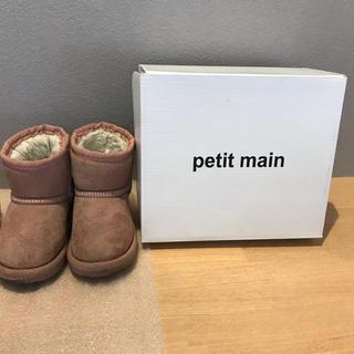 プティマイン(petit main)のプティマイン petit main ムートンブーツ ピンク 13センチ(ブーツ)
