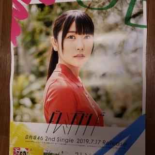ドレミソラシド全国握手会ポスターセット(アイドルグッズ)