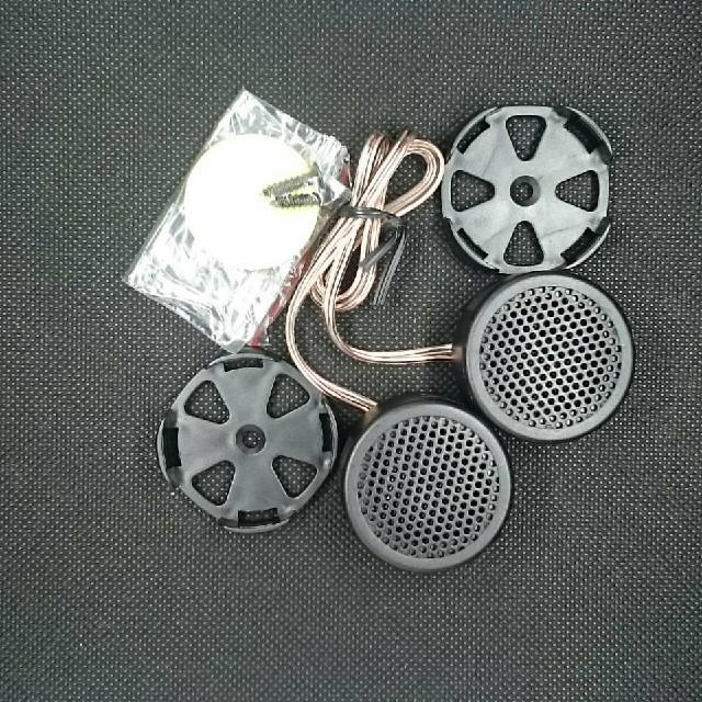 500wハイパワー  ドームツイーター オーディオ スピーカー スマホ/家電/カメラのオーディオ機器(スピーカー)の商品写真