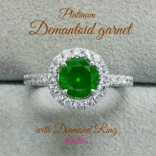 デマントイド ガーネット リング 指輪 レア pt 奇跡のグリーン 極上品! (リング(指輪))