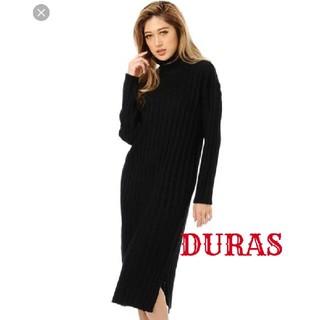 デュラス(DURAS)の美品 DURAS タートルネックロングワンピース(ロングワンピース/マキシワンピース)