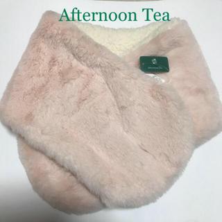 AfternoonTea - Afternoon Teaフェイクファー  ふわふわ  ネックウォーマー