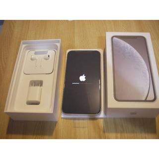 iPhone - 新品 iPhone XR 64GB White  SIMフリー 電池100%