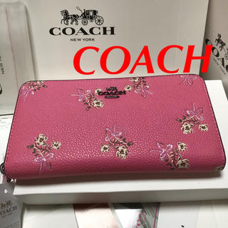 COACH - COACHレディース人気シリーズのピンク色・大変人気高い長財布※YKK正規品※