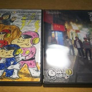 ゴリパラ見聞録DVD vol.8のみ(お笑い/バラエティ)
