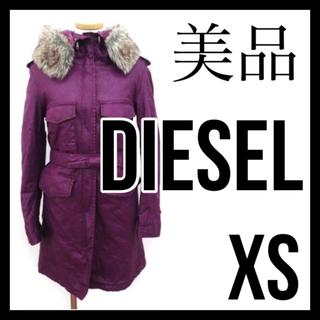 DIESEL - ディーゼル DIESEL Dress and Impress 中綿 コート 紫