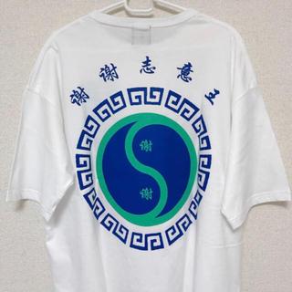 Jieda - shei shei co.LTD 謝謝 Tシャツ レア