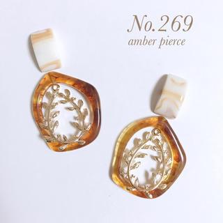 amber pierce