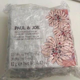 ポールアンドジョー(PAUL & JOE)のエクラタン ジェル ファンデーション 102(ファンデーション)