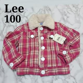 Lee - 新品 タグ付き♡Lee チェック柄 ボア ジャケット 100サイズ
