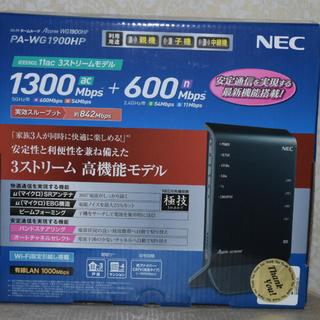 エヌイーシー(NEC)のWiFiホームルータ Aterm WG1900HP(PC周辺機器)