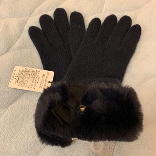LANVIN en Bleu - 新品未使用ランバンオンブルー手袋