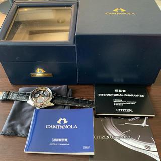 シチズン(CITIZEN)の新品 カンパノラ 魂耀  BZ0030-16F(腕時計(アナログ))