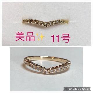 JEWELRY TSUTSUMI - K10 ダイヤモンド エタニティリング 11号